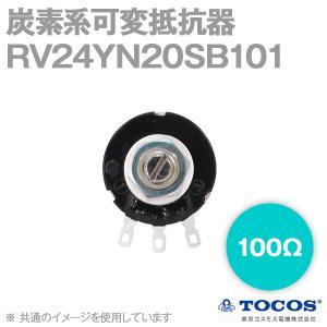 100Ω 炭素系可変抵抗器 φ24 RV24YN20SB101 (東京コスモス(TOCOS)のポテンショメーター) NN|angelhamshopjapan