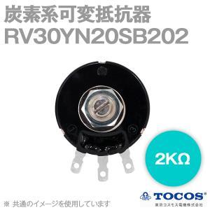 2KΩ 炭素系可変抵抗器 φ30 RV30YN20SB202 (東京コスモス(TOCOS)のポテンショメーター) NN|angelhamshopjapan