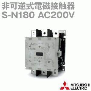取寄 三菱電機 S-N180 AC200V (交流 AC操作DC励磁)非可逆式電磁接触器 NN|angelhamshopjapan