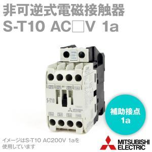 三菱電機 S-T10 1a 電磁接触器 (補助接点: 1a) (代表定格11A) (DINレール・ねじ取付) (充電部保護カバー) NN|angelhamshopjapan