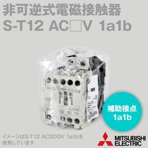 三菱電機 S-T12 1a1b 電磁接触器 (補助接点: 1a1b) (代表定格13A) (DINレール・ねじ取付) (充電部保護カバー) NN|angelhamshopjapan