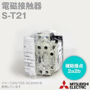 三菱電機 S-T21 2a2b 電磁接触器 (補助接点: 2a2b) (代表定格20A) (DINレール・ねじ取付) (充電部保護カバー) NN|angelhamshopjapan