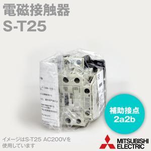 三菱電機 S-T25 2a2b 電磁接触器 (補助接点: 2a2b) (代表定格26A) (DINレール・ねじ取付) (充電部保護カバー) NN|angelhamshopjapan