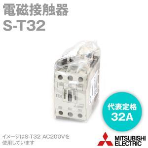 三菱電機 S-T32 電磁接触器 (代表定格32A) (DINレール・ねじ取付) (充電部保護カバー) NN|angelhamshopjapan