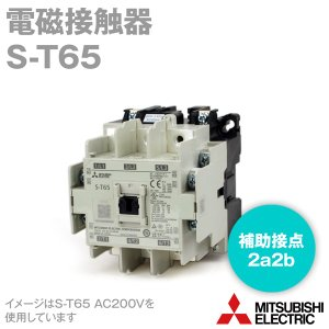 三菱電機 S-T65 AC□V 非可逆式電磁接触器 (補助接点2a2b サージ吸収機能内蔵) NN|angelhamshopjapan