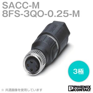 取寄  フェニックスコンタクト 丸型防水コネクタ SACC-M 8FS-3QO-0.25-M 3極 NN|angelhamshopjapan