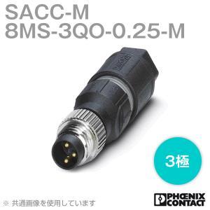 取寄  フェニックスコンタクト 丸型防水コネクタ SACC-M 8MS-3QO-0.25-M 3極 NN|angelhamshopjapan