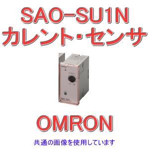 取寄 オムロン(OMRON) SAO-SU1N カレント・センサー 不足電流検出用 瞬時動作形 (制御電源電圧 AC100/110/120V) NN|angelhamshopjapan