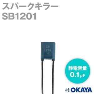 岡谷電機産業 SB1201 スパークキラー 150VAC NN angelhamshopjapan