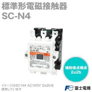 富士電機 SC-N4 (標準形電磁接触器) (ケースカバーなし) NN|angelhamshopjapan