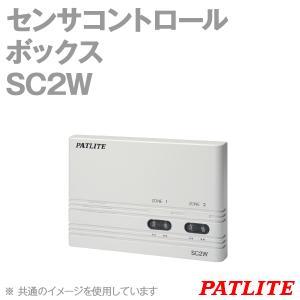 PATLITE(パトライト) SC2W センサコントロールボックス (音圧:75dB) SN|angelhamshopjapan