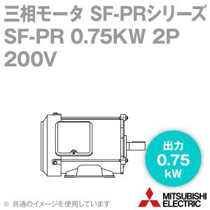 取寄 三菱電機 SF-PR 0.75KW 2P 200V 三相モータ SF-PRシリーズ (出力0.75kW) (2極) (200Vクラス) (脚取付形) (屋内形) (ブレーキ無) NN|angelhamshopjapan