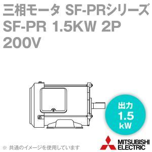 取寄 三菱電機 SF-PR 1.5KW 2P 200V 三相モータ SF-PRシリーズ (出力1.5kW) (2極) (200Vクラス) (脚取付形) (屋内形) (ブレーキ無) NN|angelhamshopjapan