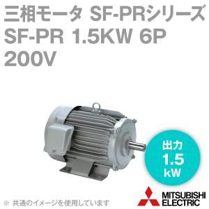 取寄 三菱電機 SF-PR 1.5KW 6P 200V 三相モータ SF-PRシリーズ (出力1.5kW) (6極) (200Vクラス) (脚取付形) (屋内形) (ブレーキ無) NN|angelhamshopjapan