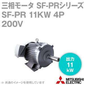 取寄 三菱電機 SF-PR 11KW 4P 200V 三相モータ SF-PRシリーズ (出力11kW) (4極) (200Vクラス) (脚取付形) (屋内形) (ブレーキ無) NN|angelhamshopjapan