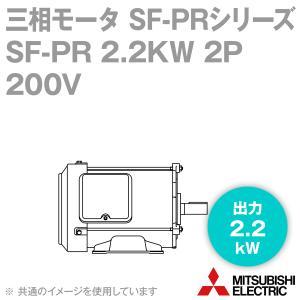 取寄 三菱電機 SF-PR 2.2KW 2P 200V 三相モータ SF-PRシリーズ (出力2.2kW) (2極) (200Vクラス) (脚取付形) (屋内形) (ブレーキ無) NN|angelhamshopjapan