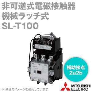 三菱電機 SL-T100 AC□V AC100/200/400V 非可逆式電磁接触器 機械ラッチ式 補助接点2a2b MS-Tシリーズ NN|angelhamshopjapan
