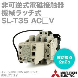 三菱電機 SL-T35 AC□V AC100/200/400V 非可逆式電磁接触器 機械ラッチ式 補助接点2a2b MS-Tシリーズ NN|angelhamshopjapan