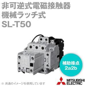 三菱電機 SL-T50 AC□V AC100/200/400V 非可逆式電磁接触器 機械ラッチ式 補助接点2a2b MS-Tシリーズ NN|angelhamshopjapan