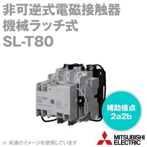 三菱電機 SL-T80 AC□V AC100/200/400V 非可逆式電磁接触器 機械ラッチ式 補助接点2a2b MS-Tシリーズ NN|angelhamshopjapan