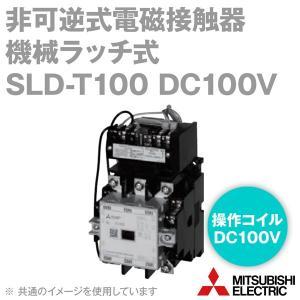 取寄 三菱電機 SLD-T100 DC100V 非可逆式電磁接触器 機械ラッチ式 補助接点2a2b MS-Tシリーズ NN|angelhamshopjapan