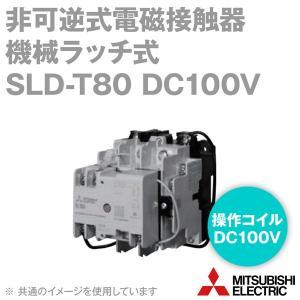 取寄 三菱電機 SLD-T80 DC100V 非可逆式電磁接触器 機械ラッチ式 補助接点2a2b MS-Tシリーズ NN|angelhamshopjapan