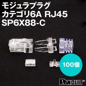 取寄 パンドウィット SP6X88-C カテゴリ6A RJ45モジュラープラグ 100個 NN|angelhamshopjapan