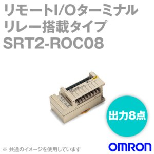 オムロン(OMRON) SRT2-ROC08 リモートI/Oターミナル (リレー搭載タイプ) (出力8点) NN