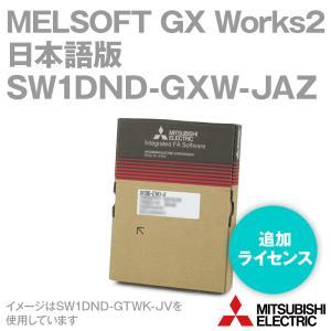 取寄 三菱電機 SW1DND-GXW2-JAZ  MELSOFT GX Works2 (日本語版) (追加ライセンス) NN|angelhamshopjapan