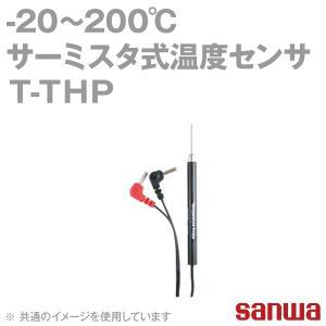 取寄 三和電気計器 T-THP サーミスタ式温度センサ (-20〜200℃) (φ2.5×31mm) SN angelhamshopjapan