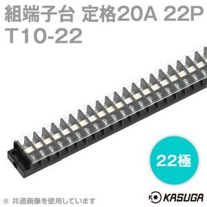 パトライト(旧春日電機) 組端子台 T10-22 セルフアップ 22極 SN|angelhamshopjapan