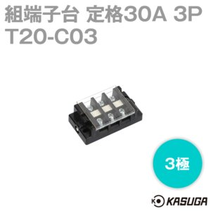 パトライト(旧春日電機) 組端子台 T20-C03 セルフアップ 3極 NN|angelhamshopjapan