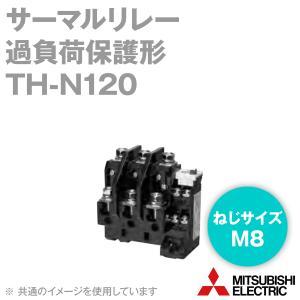 三菱電機 TH-N120 サーマルリレー (過負荷保護形) (ヒータ呼び 42〜82A) (3極2素子) NN|angelhamshopjapan