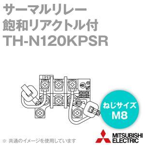 取寄 三菱電機 TH-N120KPSR サーマルリレー (飽和リアクトル付) (ヒータ呼び 42〜82A) (3極3素子) NN|angelhamshopjapan