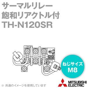 取寄 三菱電機 TH-N120SR サーマルリレー (飽和リアクトル付) (ヒータ呼び 42〜82A) (3極2素子) NN|angelhamshopjapan