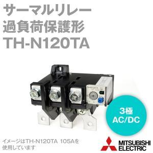 取寄 三菱電機 TH-N120TA サーマルリレー (過負荷保護形) (ヒータ呼び 105・125A) (3極2素子) NN|angelhamshopjapan