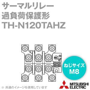 取寄 三菱電機 TH-N120TAHZ サーマルリレー (過負荷保護形) (ヒータ呼び 105・125A) (3極2素子) (単体取付用) NN|angelhamshopjapan
