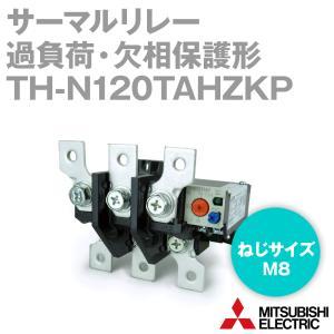 取寄 三菱電機 TH-N120TAHZKP サーマルリレー (過負荷・欠相保護形) (ヒータ呼び 105・125A) (3極3素子) (単体取付用) NN|angelhamshopjapan