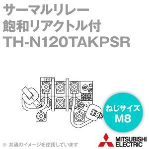取寄 三菱電機 TH-N120TAKPSR サーマルリレー (飽和リアクトル付) (ヒータ呼び 105・125A) (3極3素子) NN|angelhamshopjapan
