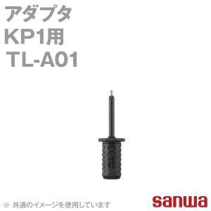 取寄 三和電気計器 TL-A01 アダプタ (KP1用) SN angelhamshopjapan