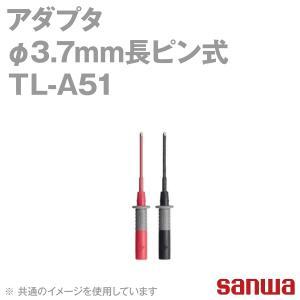 取寄 三和電気計器 TL-A51 アダプタ (φ3.7mm長ピン式) SN angelhamshopjapan