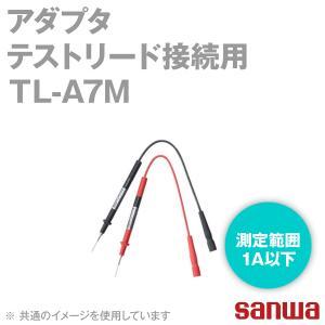 取寄 三和電気計器 TL-A7M アダプタ (テストリード先端部接続用) (ピン先15mm) (測定範囲1A) SN angelhamshopjapan