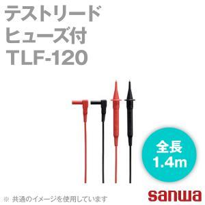 取寄 三和電気計器 TLF-120 テストリード (ヒューズ付) (全長1.4m) SN|angelhamshopjapan
