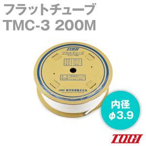 取寄 東洋技研(TOGI) TMC-3 200M フラットチューブ (内径:φ3.9) (適合電線:0.4〜2mm^2) (200m) (白) SN|angelhamshopjapan