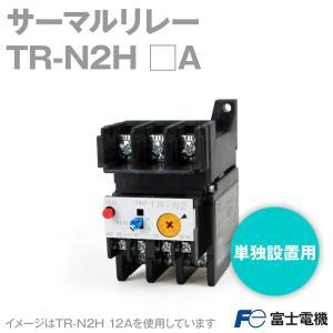 富士電機 TR-N2H TR-N形 標準形サーマルリレー 単独設置用 NN