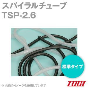 東洋技研(TOGI) TSP-2.6 スパイラルチューブ (標準タイプ) (100m) NN|angelhamshopjapan