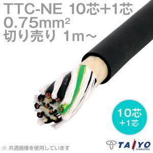 太陽ケーブルテック TTC-NE (Y/G) 0.75sq 10芯+1 600V耐圧 耐熱柔軟性塩化ビニルケーブル (電線切売 1〜) CG angelhamshopjapan