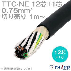 太陽ケーブルテック TTC-NE (Y/G) 0.75sq 12芯+1 600V耐圧 耐熱柔軟性塩化ビニルケーブル (電線切売 1〜) CG angelhamshopjapan