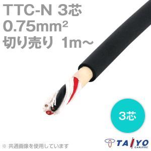 太陽ケーブルテック TTC-N 0.75sq 3芯 600V耐圧 耐熱柔軟性塩化ビニルケーブル (電線切売 1〜) CG angelhamshopjapan