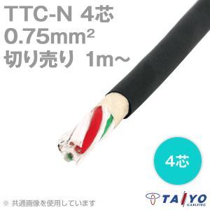 太陽ケーブルテック TTC-N 0.75sq 4芯 600V耐圧 耐熱柔軟性塩化ビニルケーブル (電線切売 1〜) CG angelhamshopjapan